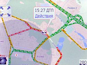 ГИБДД начала отмечать на «Яндекс.Картах» места ДТП