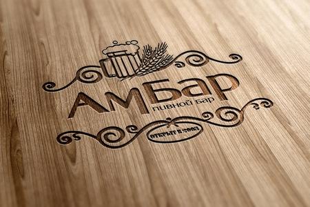 «Амбар» приглашает на бизнес-ланчи в новом зале