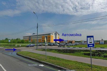 В Зеленограде продается автомойка с шиномонтажом