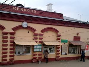 На участке Москва — Тверь отменяются электрички