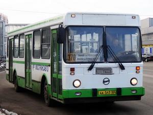 Пассажирке сходненского автобуса обожгло ноги