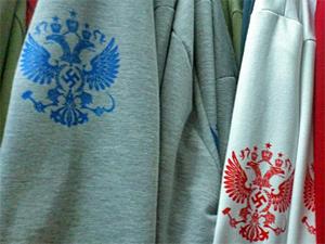 Покупатели обнаружили в зеленоградском магазине одежду со свастикой
