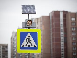 В Зеленограде установлен первый односекционный светофор