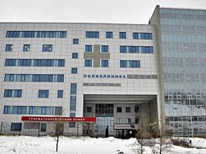 В поликлинике «нового города» открылся кабинет диабетической стопы