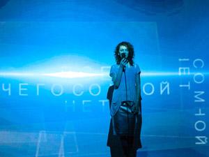 Современное искусство в КЦ «Зеленоград»