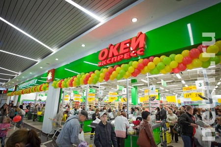 ФАС одобрила приобретение X5 Retail Group супермаркетов «О'кей»