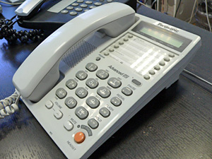 Отмена 7-значных номеров телефонов начнется 20 августа