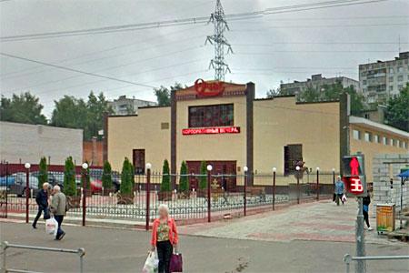 Ресторан «Очаг» в Андреевке признали незаконной постройкой