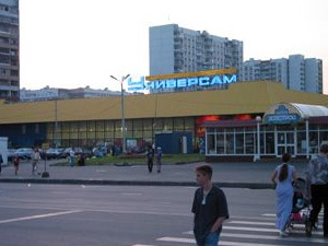 «Александр СМ» уступит место «Перекрестку»
