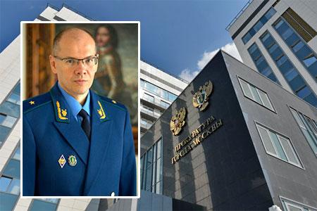 Зампрокурора Москвы примет зеленоградцев на Яблоневой аллее