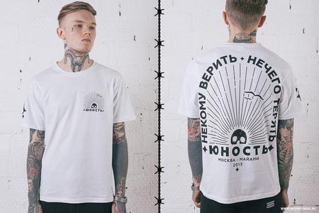 Ликвидация streetwear-магазина «Атмосфера» в Зеленограде