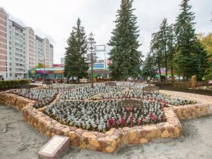 В Зеленограде появятся парки «Панфиловский», «Живые камни» и «Поляна сказок»
