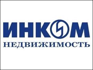 Офис «Зеленоград» ИНКОМ-Недвижимость открыл новый консультационный пункт в отделении Сбербанка в «новом» городе