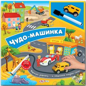Говорящие книжки для детей