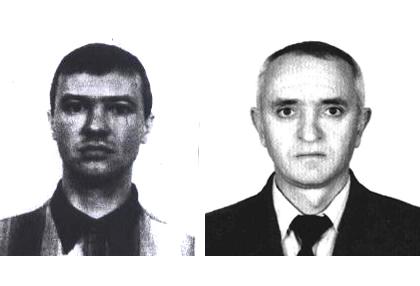Полиция ищет пропавших без вести Романа Бурова и Геннадия Карпенко