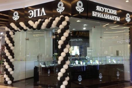 Ювелирный салон «ЭПЛ.Якутские бриллианты» гарантирует подлинность бриллиантов и цену без посредников