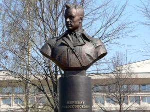 Школе 1150 присвоили имя Рокоссовского