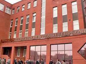 ОЭЗ «Зеленоград» могут передать правительству Москвы