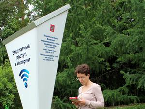 В лесопарках расширят зону покрытия Wi-Fi