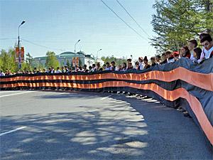 В «новом городе» растянут 4-километровую георгиевскую ленту