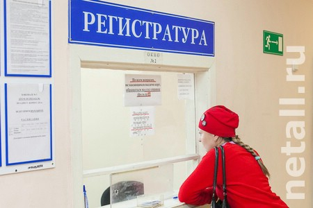 В Москве и Зеленограде объявлена эпидемия гриппа и ОРВИ