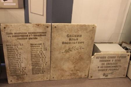 Старые плиты с мемориала в Каменке передали Музею Зеленограда