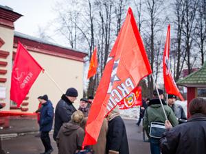 В Крюково пройдет санкционированный митинг оппозиции