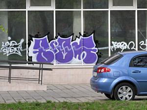 Зеленоградские здания защитят от граффити и рекламы с помощью спецсредства
