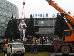 Коммунисты соберут подписи за возвращение памятника Ленину