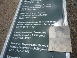 Зеленоградец нашел могилу погибшего на войне отца через 73 года после его смерти