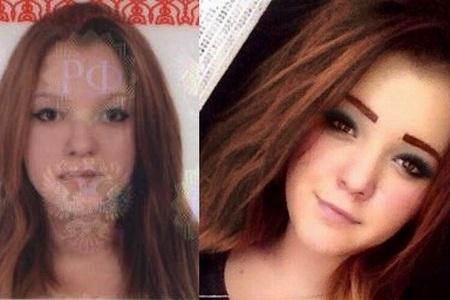 Полиция объявила в розыск 16-летнюю девушку