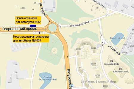 Автобусам №400К не позволили делать дополнительную остановку на Георгиевском проспекте