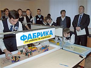 В МЖК открылся Центр молодежного инновационного творчества
