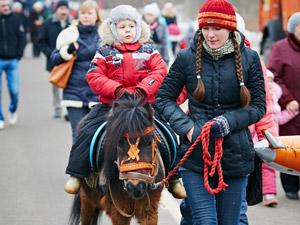 У «Дома лани» открылись конные маршруты