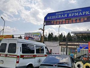 На незаконном рынке в Андреевке задержали сотню мигрантов