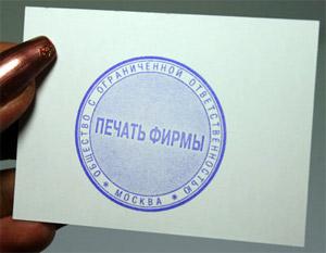 Директору «Триги» выписали полумиллионный штраф