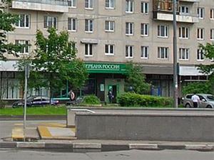 Лжеохранник «Сбербанка» похитил у пенсионерки 50 тысяч рублей