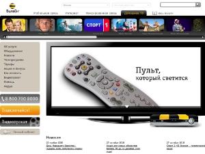 «Билайн» запустил в Зеленограде цифровое ТВ