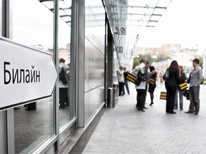 В ТЦ «Савелки» открылся офис «Билайн»