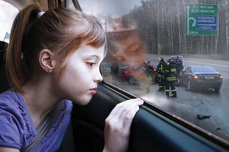 В Солнечногорском районе пройдет профилактическое мероприятие «Ребенок-пассажир»