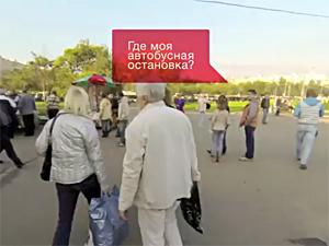 Для Москвы разработают единую систему транспортной навигации
