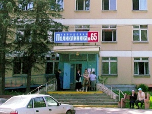 Осенью в поликлинике №65 начнется капремонт