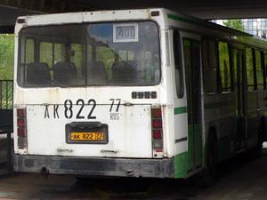 Автобус №400 столкнулся с маршруткой на Ленинградке
