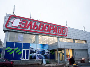 В Зеленограде открылся второй «Эльдорадо»