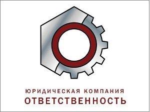 Бухгалтерское обслуживание в Зеленограде
