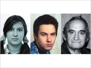 Полиция объявила в розыск трех зеленоградцев