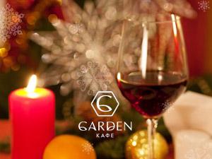 Праздники начинаются с 22 декабря!
