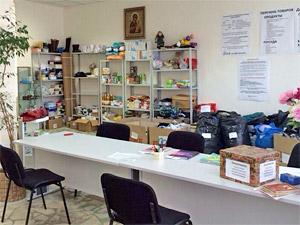 Пункт сбора помощи для украинских беженцев в корпусе 1204 перешел на режим выдачи вещей