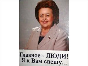 Кандидаты в депутаты Мосгордумы от Зеленограда отчитались о своих доходах