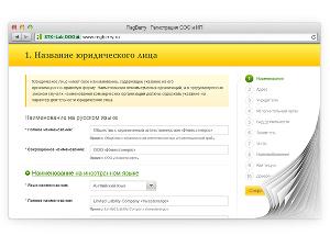 Фирма «1C» купила 51% зеленоградской компании «СТК-Лаб»